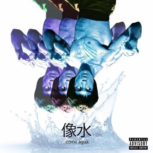 "Como Agua - Jaden Smith ""Like Water"" Remix"