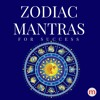 011 Aquarius - Kumbha Rashi Beej Mantra Preview