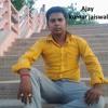Loly Pop Ajay Dj (ma Shitla Dj Colection)