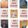 Tulsi Tum Gaye Ho Kidhar देव गुरु धरम गीत 6 Of 9 Mp3