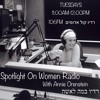 Welcome to Spotlight On Women Radio, November 14th, 2017, Show 1