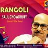 Rangoli - Salil Chowdhury Ji Special Film Songs 45 Sec