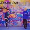 Zhonti Feat. NN - Beka - ЗЫН ЗЫН (Полная Версия By JKS)