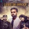 Weed Da Saroor Full Song - Bohemia - Deep Jandu - Latest Punjabi Song - YouTube