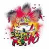 Rock This Party - Jaren De Music Man