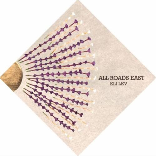All Roads East
