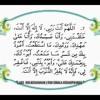 Zikir Amalan Setiap Hari Jumat  Oleh Tuan Guru Nik Aziz