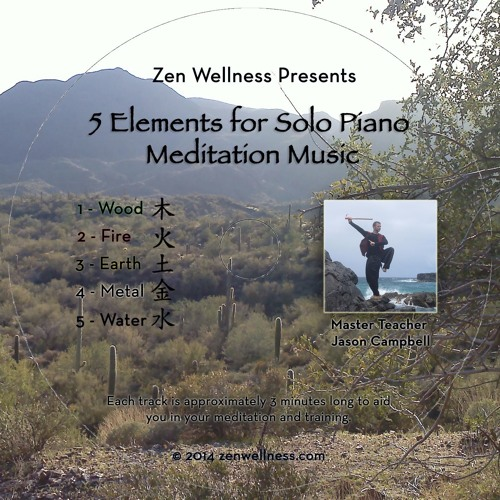 5 Elements for Solo Piano Meditation Music