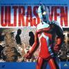 Ultraseven No Uta (Masaaki Endoh Ver.)