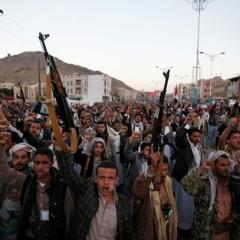 Gun culture in Yemen