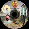AMBERPET VINITH NEW SONG 2017 [ REMIX BY ] DJ UPENDER SMILEY@8143128971&7386658834@