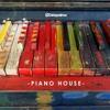 Déepalma Presents: Piano House Weapons    Minimix