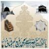 (06)Alam-e-Islam_Per_Maghrabi_Yalghar_02-04-1436(Mufti_Rafi_Usmani)23-01-2015