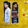 Download مهرجان صحاب فاكسه- - غناء مودي القائد توزيع اسلام ساسو Mp3