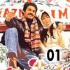 01 Selvi Boylum Al Yazmalım 1977 -Cahit Berkay (B3edition)