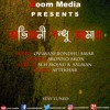 Ovimani Bondhu Amar FULL AUDIO Song   Aronno Akon   Zoom Media