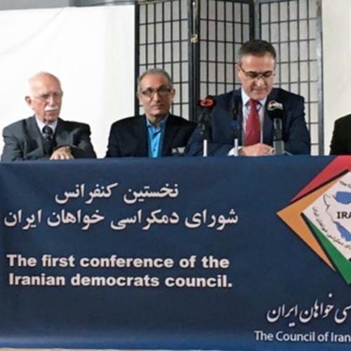 اعلام موجودیت «شورای دموکراسیخواهان ایران» در کنفرانسی در کلن