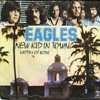 Eagles - New Kid In Town Instrumental Cover