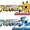 Pokemon Ultra Sun & Ultra Moon - Team Flare Boss Lysandre Battle Music (HQ)