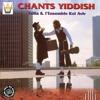 La Musique Yiddish: Talila et L'Ensemble Kol Aviv, Papir is Dokh Vays