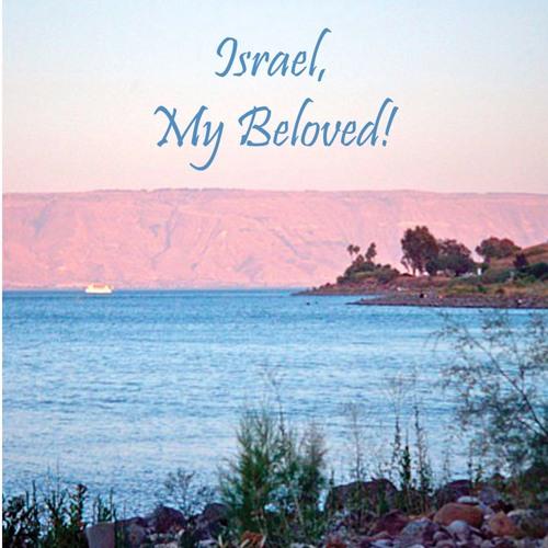 Israel, My Beloved!
