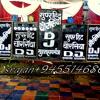 Ban Ja Tu Meri Rani Vibretion+hard Dholki Mix By Dj SraJaN+9455146863