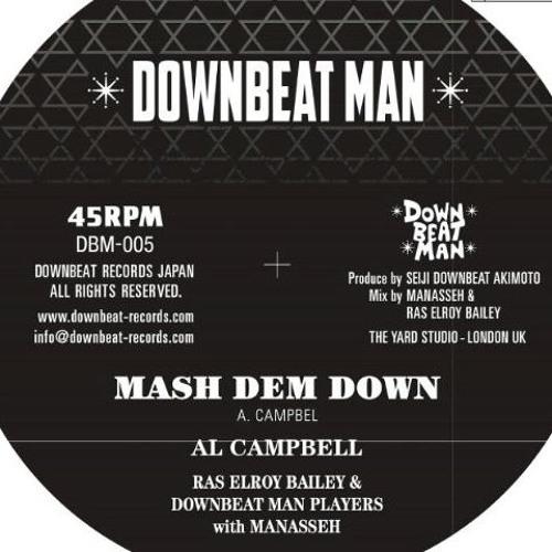 Al Campbell - Mash Dem Down Short