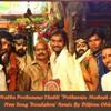 Nalla Pochamma Thalli ''Potharaju Mahesh Anna'' New Song 'Roadshow' Remix By Djkiran ( Old City )...
