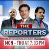 The Reporters 13th November 2017