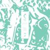 PRÉMIÈRE:  Die Orangen - Rattling Ghosts [Emotional Rescue/Malka Tuti]