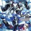 Persona 3 Mass Destruction Jeremiah George's Arrangement ver. Cover【Goonstar☆】