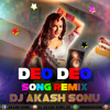 DEO DEO SONG REMIX BY DJ AKASH SONU FROM SAIDABAD