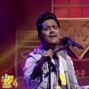 Kamal Khan  Special Episode  Live Performance  Voice Of Punjab Chhota Champ 4  PTC Punjabi.mp3