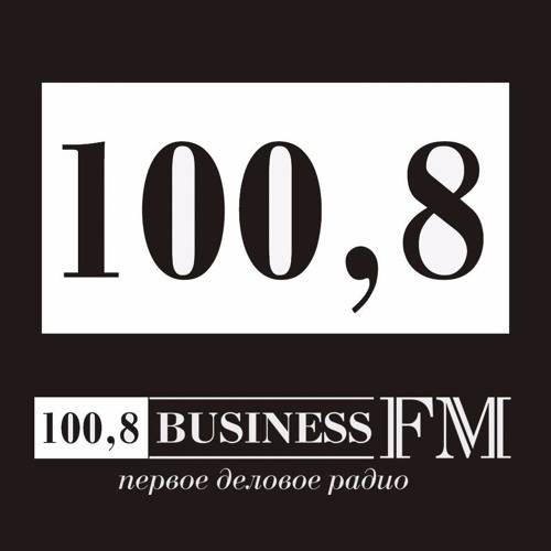 Челябинское УФАС возбудило дело по сговору на 148 аукционах
