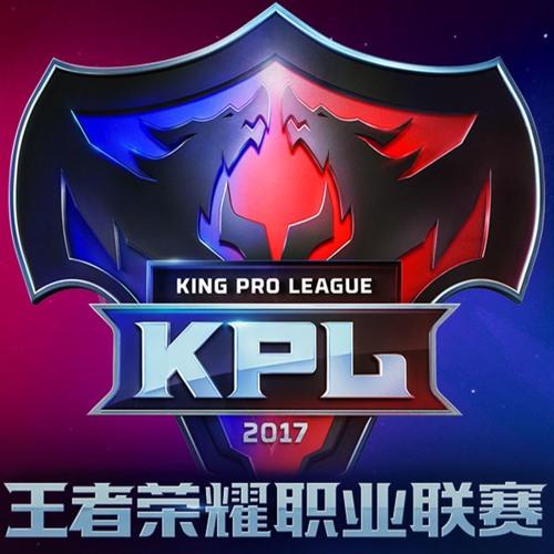 King Pro League Tournament (Short)