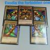 The forbidden RAP GODS