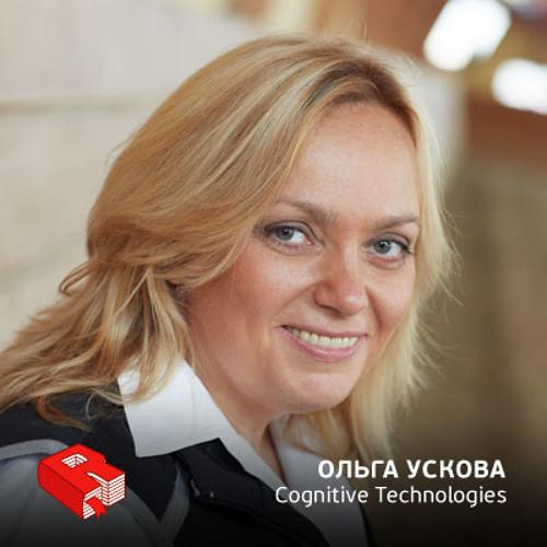 Рунетология (317): Ольга Ускова, президент группы компаний Cognitive Technologies