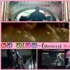 Yana Thanaka - | .......:::( DJ BLend ReMix ):::....... |