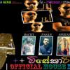 Visekari | Official House Mix  | - .......:::( DJ BLend ReMix ):::.......