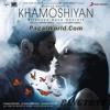 Baatein Ye Kabhi Na (Female) (Music)