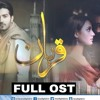 Qurban Full OST With Lyrics   ARY DIGITAL
