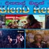 Enakal Balan - ...::: SL DJ BLEND REMIX :::... - Tel :- 0766008481 / 0763039358