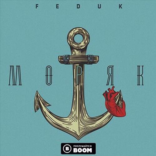 Download Feduk - Моряк