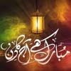 Bara Mubarak Hai | Best Eid Milad un-Nabi 2017 | Naat Shareef