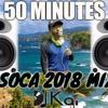 SOCA 2018 MIX - ''50 MINUTES''
