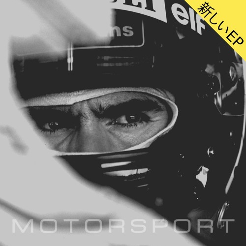 Motorsport EP (new stuff)