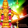 Vendi Konda Shivuni Mudhra Ayyapa Swamy Song ''Hard Gajal'' Remix By Djkiran ( Old City )...