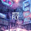 Download FLY [Prod .by Young Taylor] Mp3