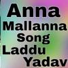 MALLANNA - MALLANNA - NEW - SONG - 2017 - DJ - PASHA - MBNR