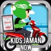 DJ KIDS JAMAN NOW BASS [ FITRA RIZKY Offcial Account Real Aktif ] #Req [ Daffa, Wahyu, Putra ]